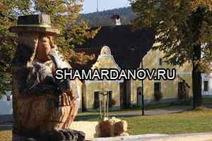 Деревня Голашовице (Holašovice) с пряничными домиками. Чехия