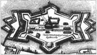 Б. М. Кириков - Петропавловская (Санкт-Петербургская) крепость - читать онлайн
