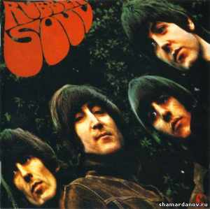 The Beatles - Rubber Soul - скачать mp3