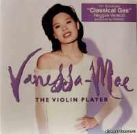 Ванесса Мэй — The Violin Player (1995 год) скачать mp3