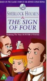 Приключения Шерлока Холмса: Знак четырех (Австралия, 1983 год) смотреть онлайн