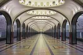 Реконструкция станции метро Маяковская