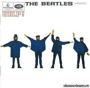 The Beatles - Help! скачать в mp3