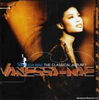 Ванесса-Мэй - Classical Album 1 (1996 год) скачать