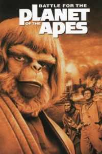 Битва за планету обезьян (США, 1973 года) смотреть онлайн