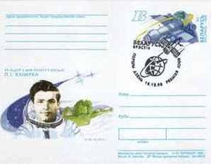 Почтовые карточки с оригинальной маркой