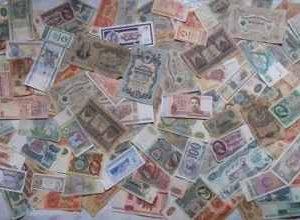 Банкноты / боны